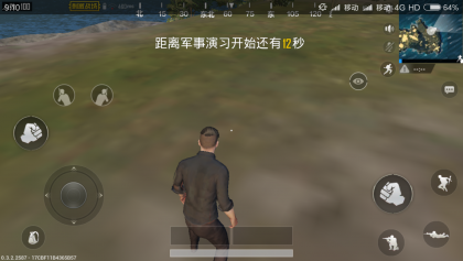 Screenshot_2018-03-05-09-10-33-532_com.tencent.tmgp.pubgmhd.png